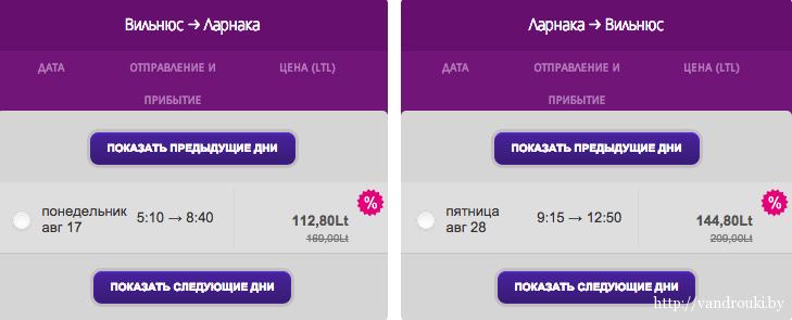 Снимок экрана 2014-09-03 в 20.30.28