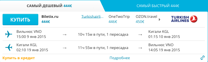 Снимок экрана 2014-10-13 в 13.49.45