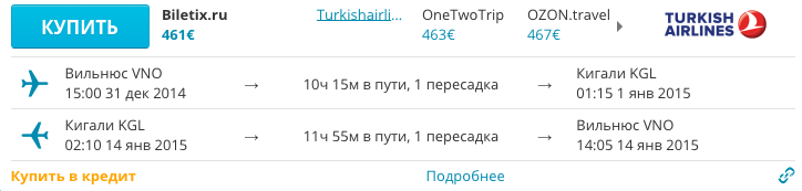Снимок экрана 2014-10-13 в 14.25.33