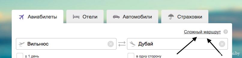 Снимок экрана 2014-11-22 в 9.27.59