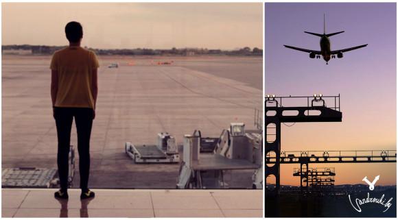 Аэропорты с дорогими трансферами