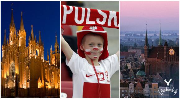Польша, Варшава, Гданьск, Вроцлав