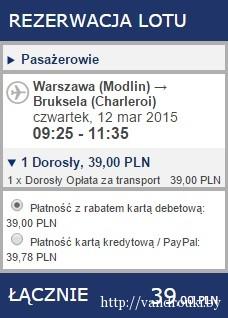 билеты на самолет и поезд до санкт-петербурга