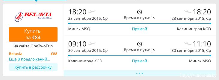 Снимок экрана 2015-09-18 в 11.48.00