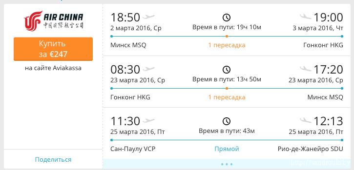 Снимок экрана 2015-11-01 в 16.05.04