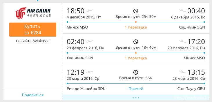 Снимок экрана 2015-11-01 в 16.22.50