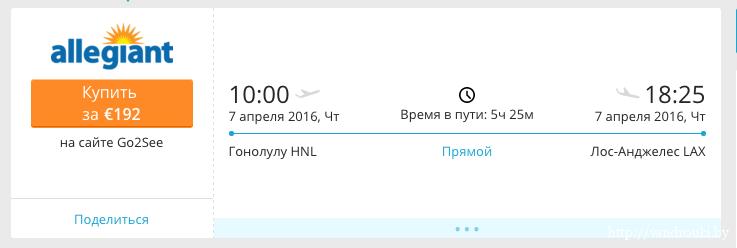 Снимок экрана 2015-11-13 в 15.52.04