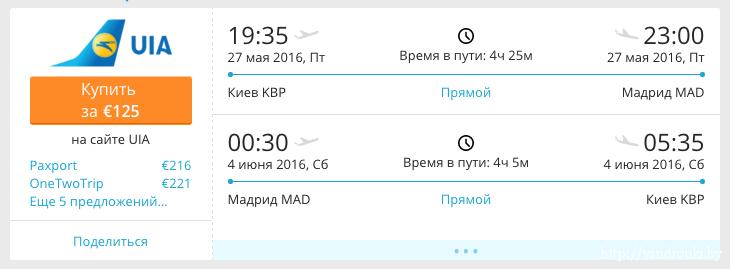 Снимок экрана 2015-11-17 в 11.47.22