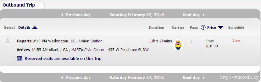 3 Вашингтон-Атланта 27 февраля