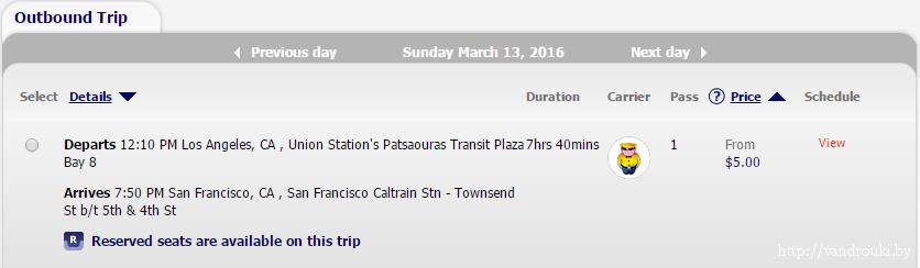 7 Лос-Анджелес - Сан-Франциско 13 марта