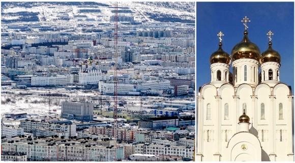 Магадан, Россия