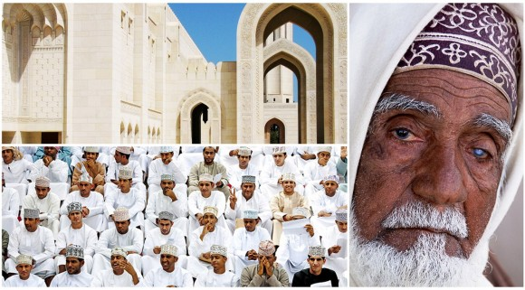 Оман, Ближний Восток