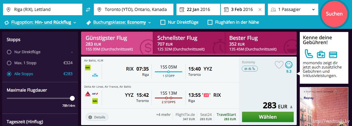 Снимок экрана 2015-12-17 в 16.31.27