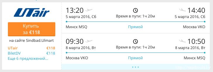 Снимок экрана 2015-12-24 в 16.47.06