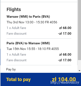 Варшава-Париж