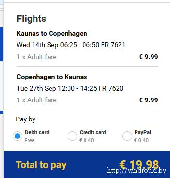 каунас-копенгаген