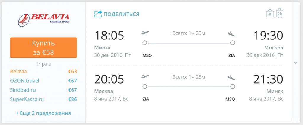 snimok-ekrana-2016-09-23-v-14-20-11