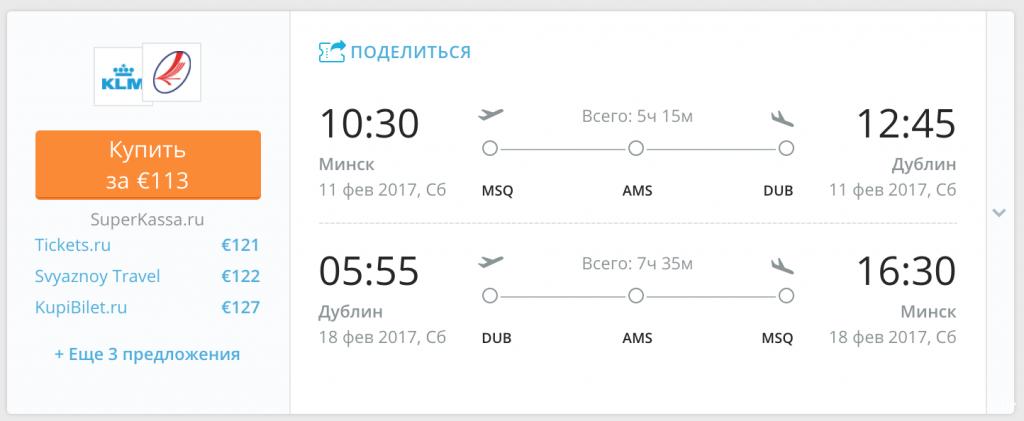 snimok-ekrana-2016-09-26-v-16-24-14