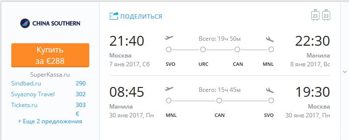 мск-манила