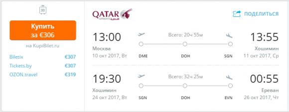 Санкт петербург самуи авиабилеты