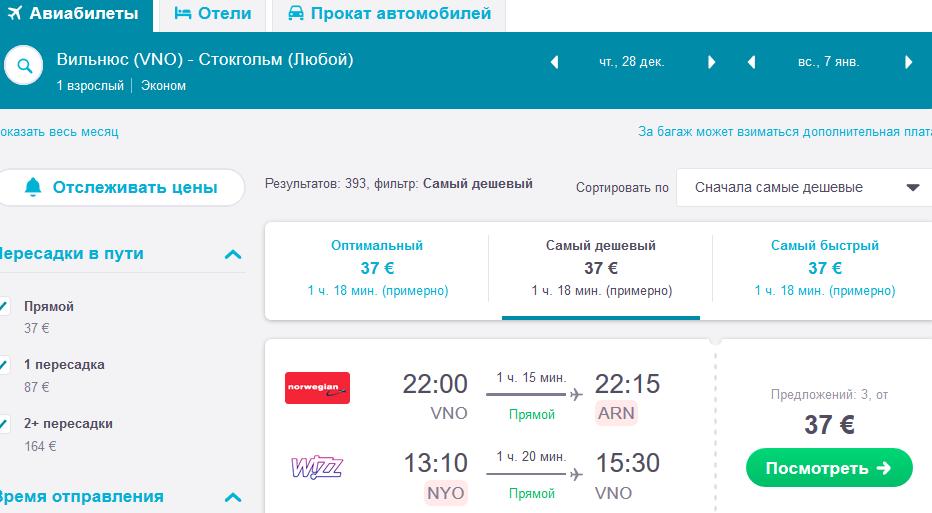 уже билеты на поезд москва ош дешево цена таких видов спорта