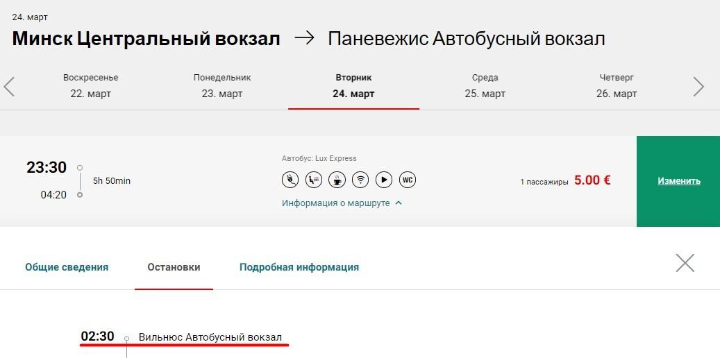 Весной добираемся из Минска в Будапешт всего за 25€