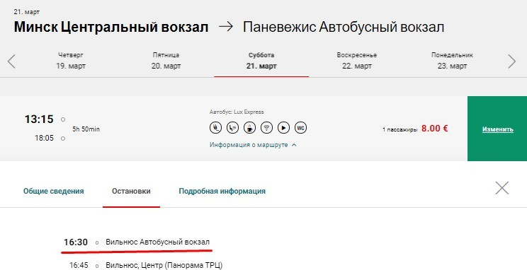Евротур по акциям: Италия, Греция и Болгария в одной поездке из Минска всего за 75€